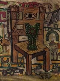 the spell chair by abdel hadi el-gazzar