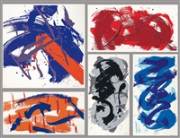 中國戰國七雄(趙、齊、楚、燕、秦) (seven warring states of zhou dynasty china (zhao, qi, chu, yan, qin)) (set of 5) by kazuo shiraga