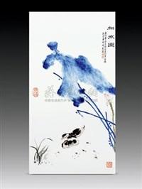 相依图 by xu feiyan