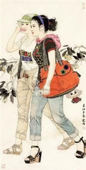 都市少女 by sang jianguo