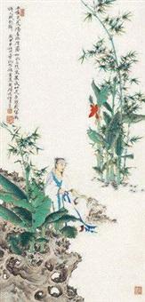 高士清逸 by ren zhong