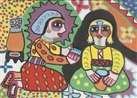 préparation de la mariée by fatna gbouri