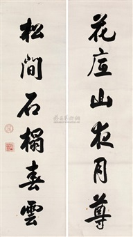 行书六言联 对联 (calligraphy) (couplet) by emperor tongzhi