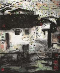江南春雨 by huang jiang