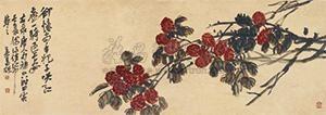 一骑红尘妃子笑 by wu changshuo