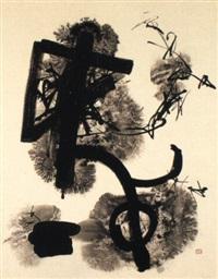 work no.23 by nankoku hidai