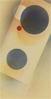 entrückt (removed) by wassily kandinsky
