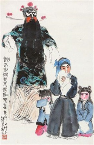 Image result for 铡美案 京剧