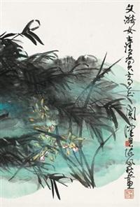 兰石图 by chen peiqiu