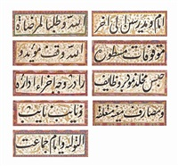 calligraphic panels (9 works) by mirza agha khamsi