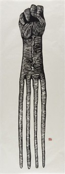 afropick by sanford biggers