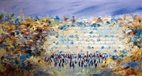wailing wall, jerusalem by ben avram