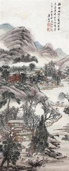 村居图 by liang boyu
