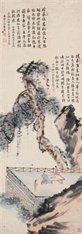 红妆斗茗图 by wen qiqiu