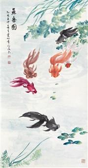 鱼乐图 镜片 by wu qingxia