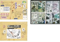diary pages (diptych) (+ mailing envelope; 2 works) by peter beard