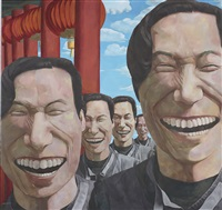 wild laughter by yue minjun