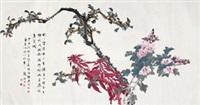 秋色 by chen zhongwen