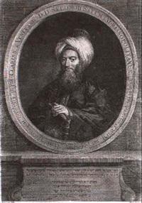 chacham shelomo de jechiel salem (1718-1781) by boyly