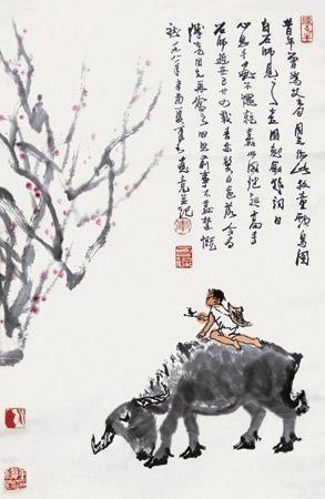 放牧图 by li keran