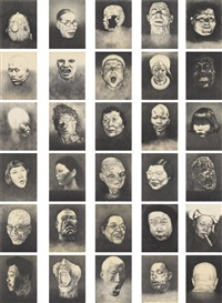 thanatophanies (complete portfolio of 30 works) by on kawara