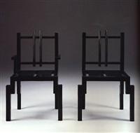 english arm chair by scott burton