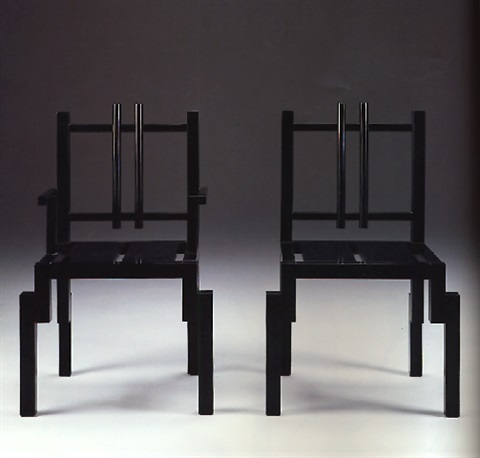 english arm chair by scott burton