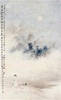 观日 镜片 设色纸本 by chen shaomei