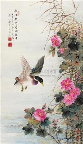landscape by yu e