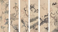 花鸟 (flowers and birds) (6 works) by sima ling