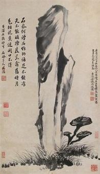 寿石灵芝图 by wen qiqiu