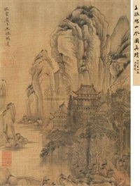 山水 (+ title label by zhang daqian) by wang zhenpeng
