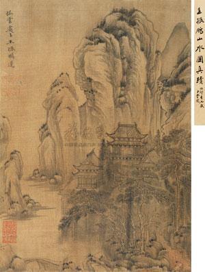 山水 (+ title label by zhang daqian) by wang zhenpeng