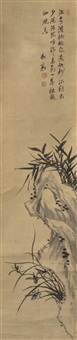 untitled (bamboo plant and an orchid growing out of a rock) by xiang yu
