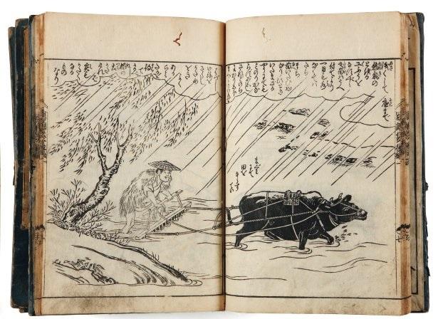 tsûhô shi 10 vols by tachibana morikuni
