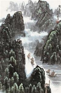 漓江烟云 by huang runhua