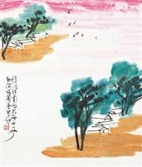 山水 by xu linlu
