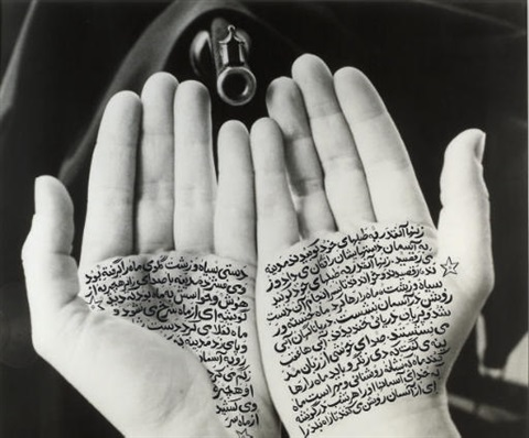 guardians of revolution (from the women of allah series) by shirin neshat