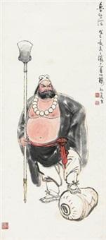 鲁智深 (flowery monk) by gu bingxin