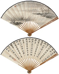 芦荡晓月 (moonlight of reed pond) by xu beiting