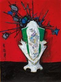 still life (vase) by shiy de-jinn