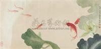 工笔荷花鱼 by zhu peijun