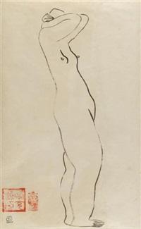 femme nue de profil, bras levés by sanyu