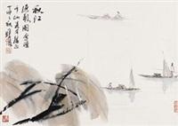 秋江渔歌图 by lin ximing