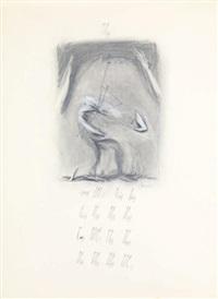 personnage et sans titre (2 works) by gérard garouste