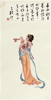 供养天女 (fairy maiden) by luo sangui