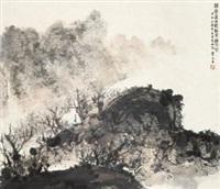 浮云高士 by fu baoshi