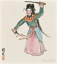 opera figure by guan liang