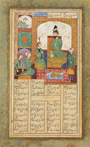 bahram gur in the turquoise pavilion by anonymous iranian 16