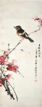 bird on a flowering branch by chen qiucao and jiang hanting